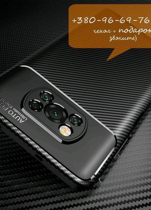 Xiaomi Poco X3 чехол бампер + ПОДАРОК!