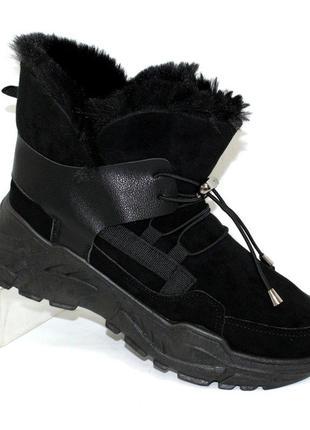Женские зимние замшевые ботинки 42-71 black