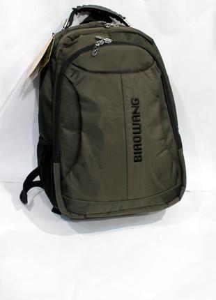 Рюкзак, ранец, рюкзак для ноутбука, городской рюкзак