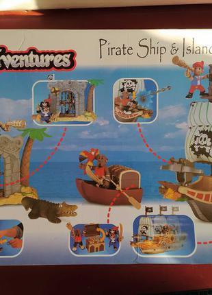 Пірати, остров пиратов