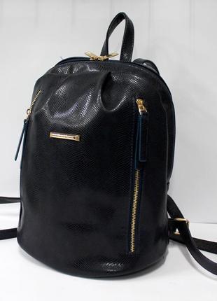 Рюкзак, ранец, женский рюкзак, эко кожа,  стильный рюкзак, гор...