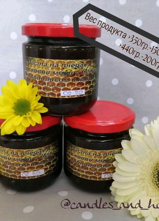 Медовая паста на пчелах, восковой моли, прополиса и какао