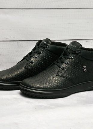 Мужские зимние ботинки кожа.