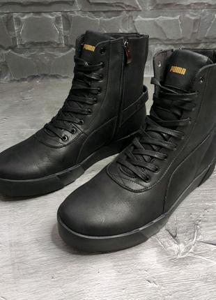 Кожаные мужские зимние ботинки Puma