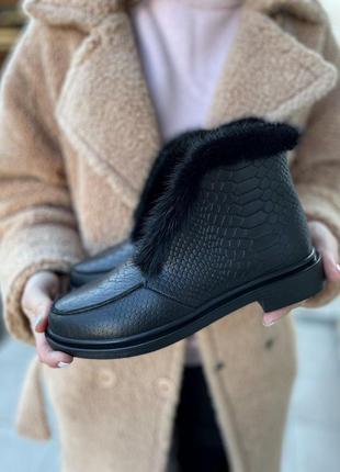 Шикарные зимние деми лоферы ботинки женские кожа норка