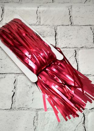 Гирлянда шторка для декора фотозоны, красная сатин 1х2 метра