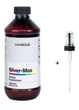 Коллоидное серебро Silver Max (США) 118 мл. + дозатор