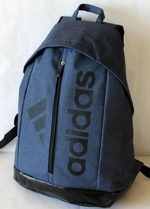 Рюкзак, ранец, спортивный рюкзак