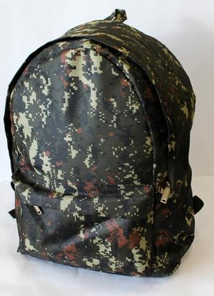 Рюкзак, ранец, камуфляж