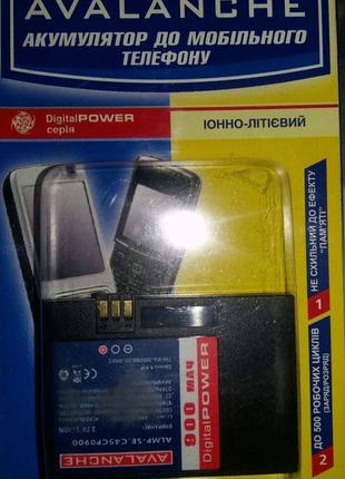 Аккумулятор AVALANCHE зарядное устройство