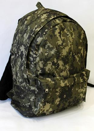 Рюкзак, ранец, камуфляж, мужской рюкзак