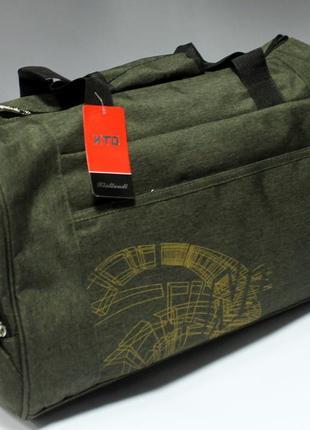 Сумка, сумка дорожная, спортивная сумка