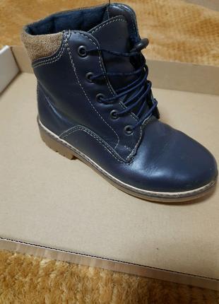 Черевички чобітки