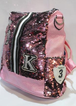 Рюкзак, ранец, сумка-рюкзак, сумка, женский рюкзак, пайетки