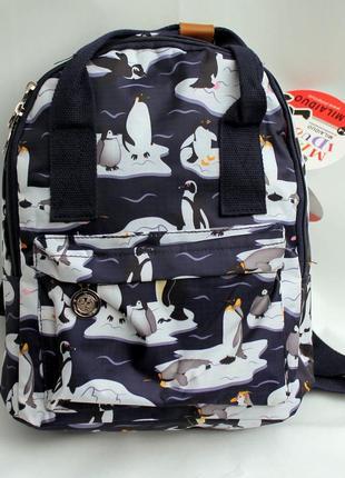 Рюкзак, ранец, детский рюкзак, пингвины, рюкзак-сумка
