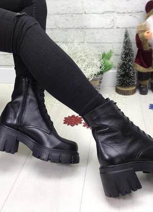 Зимние ботинки каблук тракторный