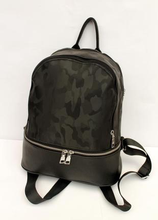 Рюкзак, ранец, городской рюкзак, женский рюкзак, стильный рюкзак