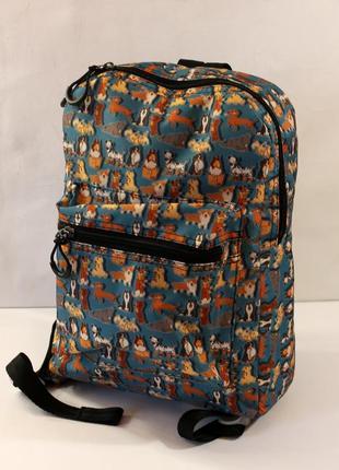Рюкзак, ранец, городской рюкзак, стильный рюкзак, собаки