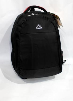 Рюкзак, ранец, городской рюкзак