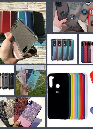 Силиконовые чехлы, накладки, книги, защитные стекла для телефонов