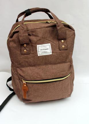 Рюкзак, ранец, сумка-рюкзак