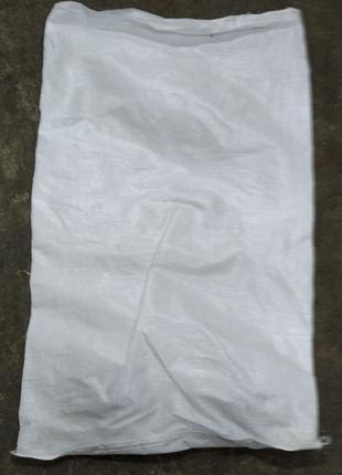 Мешки с под сахара бу