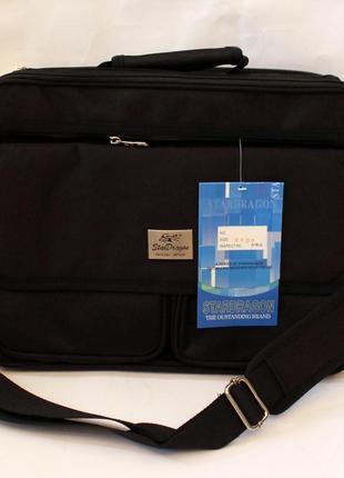 Сумка, мужская сумка, сумка-портфель