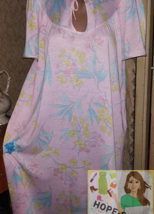 Домашнее платье , ночная рубашка ,сорочка 50/58