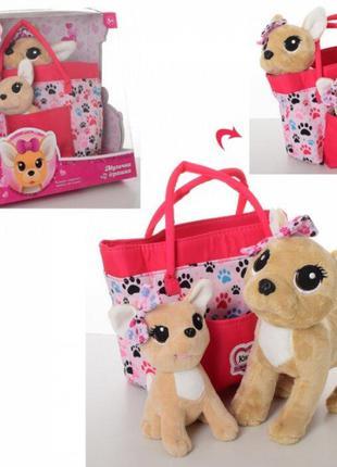 Собачка музыкальная КиКи в сумке со щенком.