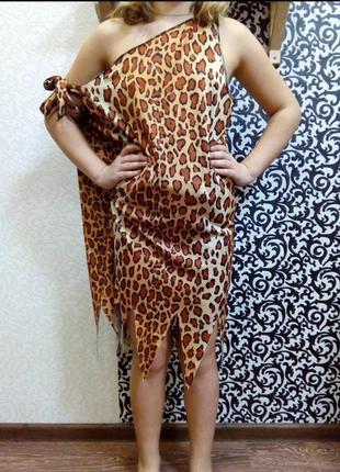 Карнавальный костюм платье первобытная женщина леопард амазонка