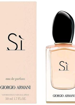 Giorgio Armani Si eau de parfum (edp 100ml)