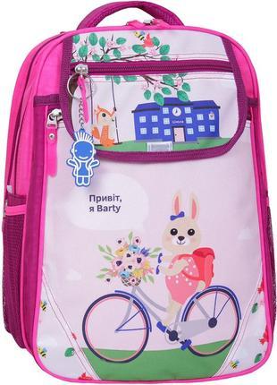 Рюкзак школьный, рюкзак для девочки, рюкзак для ребенка, фирме...