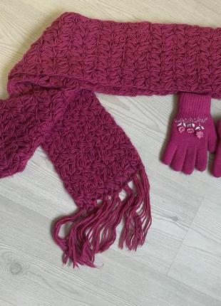 Шарф перчатки рукавицы