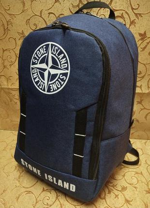 Рюкзак спортивный, городской рюкзак, стильный ранец, молодежны...