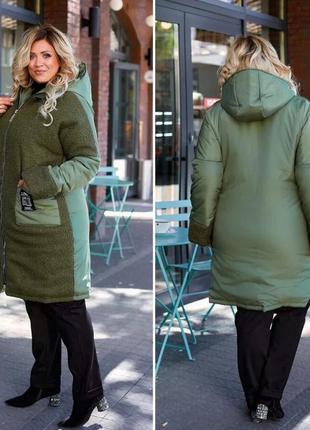 Стильная комбинированная куртка зима