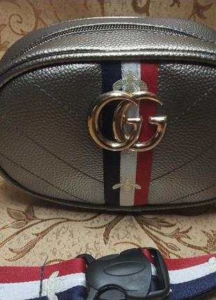 Сумка, женская сумка, сумка на пояс, барсетка, модная сумка