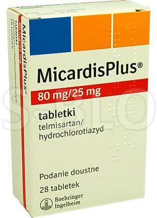 Микардис плюс Мікардіс Micardis Plus