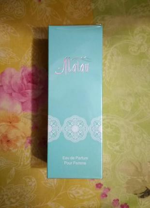 Парфюмерная вода для женщин alatau faberlic