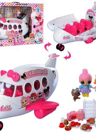 Игровой набор кукол ЛОЛ 5625 Самолет, 3 куклы, аксессуары