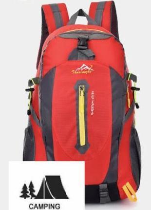 Рюкзак туристический походный. Водонепроницаемый.