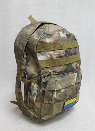 Рюкзак, ранец, спортивный рюкзак, мужской рюкзак, камуфляж