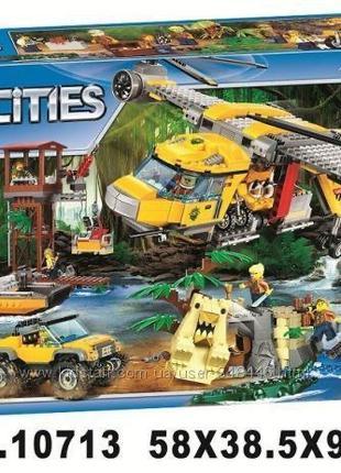 """Конструктор 10713 Cities """"Вертолет для доставки грузов в джунгли"""