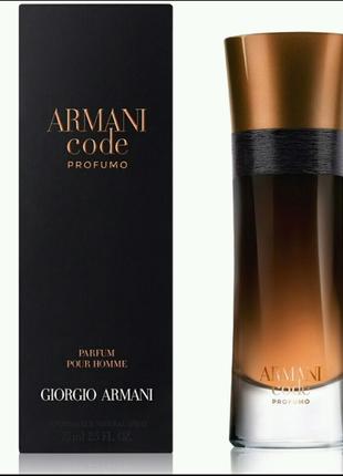 Мужская туалетная вода Armani Code Profumo Giorgio Armani
