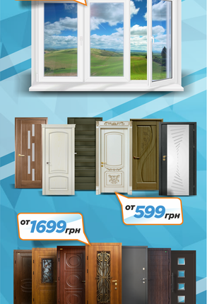 Двери межкомнатные/входные, Арки, канадка супер цена
