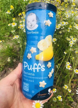 Gerber Puffs, Пуфы, Пафы, Снеки для детей Гербер пуфы банан