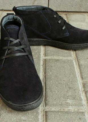 Замшеві черевики на байці