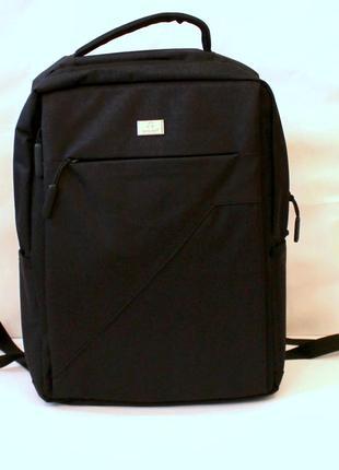 Рюкзак, ручная кладь, рюкзак самолетный, городской рюкзак, мол...