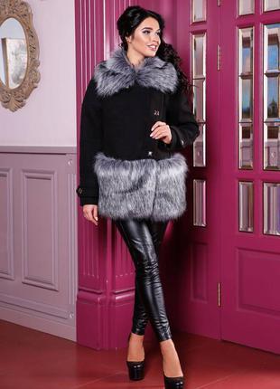 Пальто зимнее из кашемира