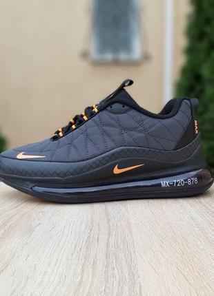 Зимние Мужсские Кроссовки Ботинки Nike Air Max 720 - 878 (41-46)