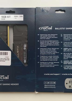 Новая Crucial Ballistix 3200 MHz DDR4 CL16 оперативная память